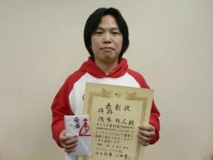 浅香雅人(長太郎)